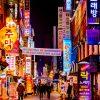 seul en un viaje Corea y Hong Kong
